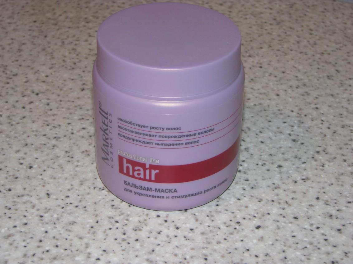 Markell бальзам-маска для укрепления и стимуляции роста волос