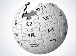 15 января — День рождения Википедии