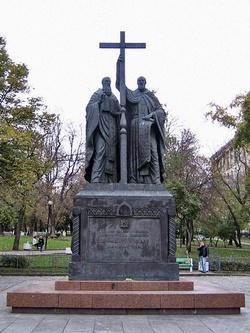 24 мая — День святых Мефодия и Кирилла, День славянской письменности и культуры