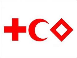 8 мая — Международный день Красного Креста и Красного Полумесяца