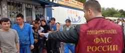 14 июня — День работников миграционной службы