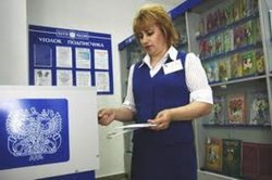 8 июля — День российской почты