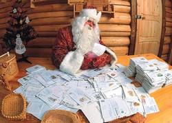 18 ноября — День рождения Деда Мороза