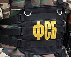 20 декабря — День работника органов безопасности Российской Федерации