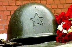 9 декабря — День Героев Отечества в России