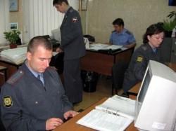 18 декабря — День подразделений собственной безопасности органов внутренних дел РФ