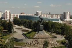11 октября — День Республики Башкортостан