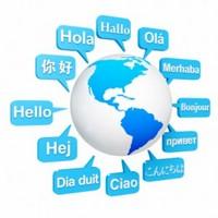 Сайт на 5 языках