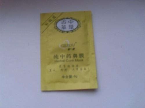 Маска от черных точек Herbal Conk Mask от Gerou