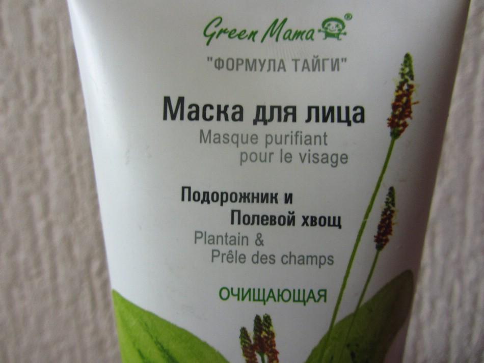 """Маска для лица GREEN MAMA """"Подорожник и полевой хвощ"""""""