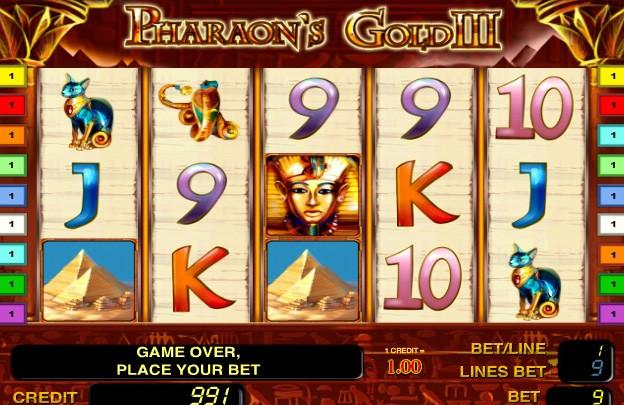 Лучшие игровые автоматы — в казино Вулкан